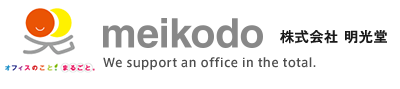 meikodo 株式会社明光堂 we support an office in the total